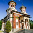 Stock Photo: Sinaia Monastery, Romania