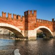 Stock Photo: Ponte Scaligero, Verona, Italy