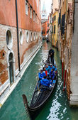 Gondola, Venice — Stock Photo
