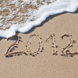 New Year 2012 is coming — Stock Photo #8128338