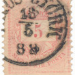 Old hungaristamp circ1874 — Stock Photo #21235027