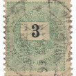 Old hungaristamp circ1888 — Stock Photo #21236165