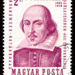 Royalty-Free Stock Photo: William Shakespeare postage stamp