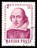 William Shakespeare postage stamp — Stock Photo