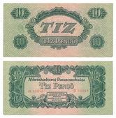 Hungarian banknote at 10 pengo, 1944 year — Stock Photo