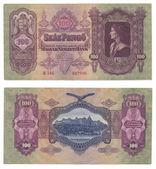 Hungarian banknote at 100 pengo, 1930 year — Stock Photo