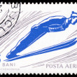 Royalty-Free Stock Photo: Stamp Romania - circa 1961