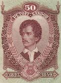Hala petőfiego portret na banknot — Zdjęcie stockowe