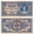 Hungarian banknote at 500 pengo, 1945 year - Stock Photo
