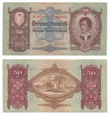 Hungarian banknote at 50 pengo, 1932 year — Stock Photo