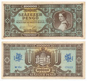 Hungarian banknote at 100 thousand pengo, 1945 year — Stock Photo