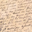 Old handwriting - circa 1881 — Stock Photo #22976580