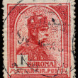 Stock Photo: HUNGARY - CIRC1916: stamp printed in Hungary shows Joseph Fe