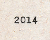 2014 year number — Stockfoto