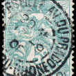 ������, ������: FRANCE CIRCA 1900 1924: A stamp printed in France shows Themis