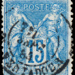 Stock Photo: FRANCE - CIRC1876: stamp printed in France shows Athenand