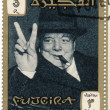 FUJERI- CIRC1966: stamp printed in Fujeirshows image of — Stock Photo #39274013