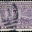 UNITED STATES OF AMERICA - CIRCA 1944: A stamp printed in the US — Stock Photo #39274719