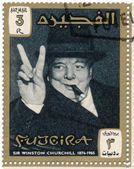 FUJERIA - CIRCA 1966: A stamp printed in Fujeira shows image of — Stock Photo