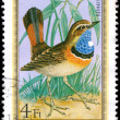 Stock Photo: HUNGARY - CIRCA 1973: Postage stamp printed in Hungary showing B