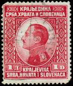 Iugoslávia - por volta de 1924: um selo impresso na Jugoslávia (Reino — Fotografia Stock