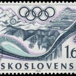 CZECHOSLOVAKIA - CIRCA 1968: a stamp printed in the Czechoslovak — Stock Photo #39886379