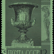 USSR - CIRCA 1966: A stamp printed in USSR shows malachite vase, — Stock Photo