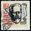 USSR - CIRCA 1966: A stamp printed in USSR (Russia) shows Book C — Stock Photo #40038847
