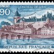 FRANCE - CIRCA 1973: A stamp printed in France shows Chateau de — Stock Photo #40039159