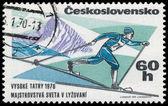 CZECHOSLOVAKIA - CIRCA 1970: A post stamp printed in Czechoslova — Stock Photo