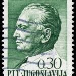 YUGOSLAVIA - CIRCA 1967: Stamp printed in Yugoslavia shows a por — Stock Photo