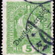 AUSTRIA - CIRCA 1916: A stamp printed in Austria, shows Austrian — Stock Photo #40639255
