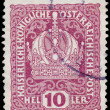 AUSTRIA - CIRCA 1916: A stamp printed in Austria, shows Austrian — Stock Photo #40639467