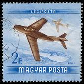 HUNGARY - CIRCA 1954: stamp printed by Hungary, shows Aiation da — Stock Photo