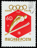 HUNGARY - CIRCA 1960: A stamp printed in the Hungary shows Ski j — Stock Photo