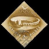HUNGARY- CIRCA 1952: stamp printed by Hungary, shows stadium, de — Stock Photo