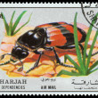 SHARJAH AND DEPENDENCIES - CIRCA 1972: stamp printed by Sharjah — Stock Photo