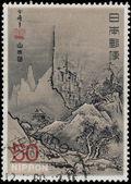 JAPAN - CIRCA 1969: A post stamp printed in Japan shows National — Fotografia Stock