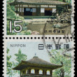 图库照片: JAPAN - CIRC1969: post stamp printed in Japshows National