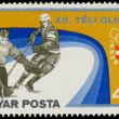 HUNGARY - CIRCA 1975: A stamp printed in Hungary from the Winter — Stock Photo
