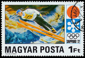 HUNGARY - CIRCA 1972: A stamp printed in Hungary showing Ski Jum — Stock Photo