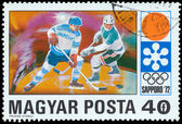 HUNGARY - CIRCA 1972: A stamp printed in Hungary showing ice hoc — Stock Photo