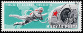 HUNGARY - CIRCA 1966: stamp printed by Hungary, shows Manned Spa — Stock Photo