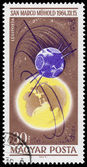 HUNGARY - CIRCA 1965: A stamp printed in Hungary shows Space Exp — Stock Photo
