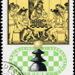 HUNGARY - CIRCA 1974: A stamp printed in Hungary shows Chess Pla — Stock Photo
