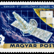 "HUNGARY - CIRCA 1969: A stamp printed in Hungary from the ""1st M — Stock Photo"