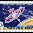 "HUNGARY - CIRCA 1969: A stamp printed in Hungary from the ""1st M — Stock Photo #41639759"