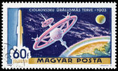 """HUNGARY - CIRCA 1969: A stamp printed in Hungary from the """"1st M — Stock Photo"""