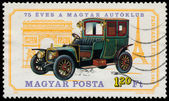 HUNGARY - CIRCA 1975: A stamp printed in Hungary shows retro car — Stockfoto