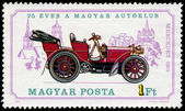 HUNGARY - CIRCA 1975: A stamp printed in Hungary shows retro car — Stock Photo